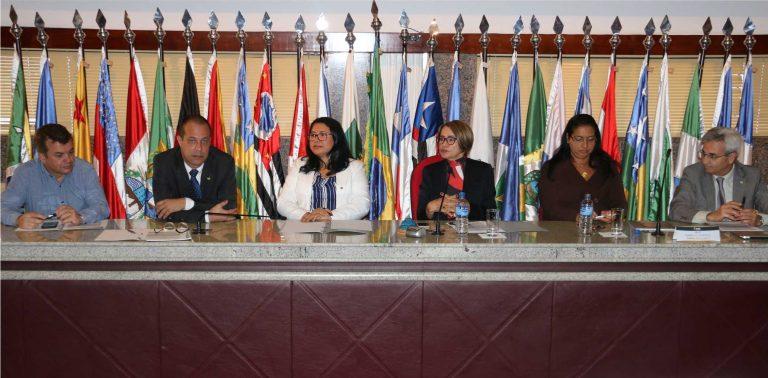 Comissão Nacional do PVCC realiza reunião no CFC