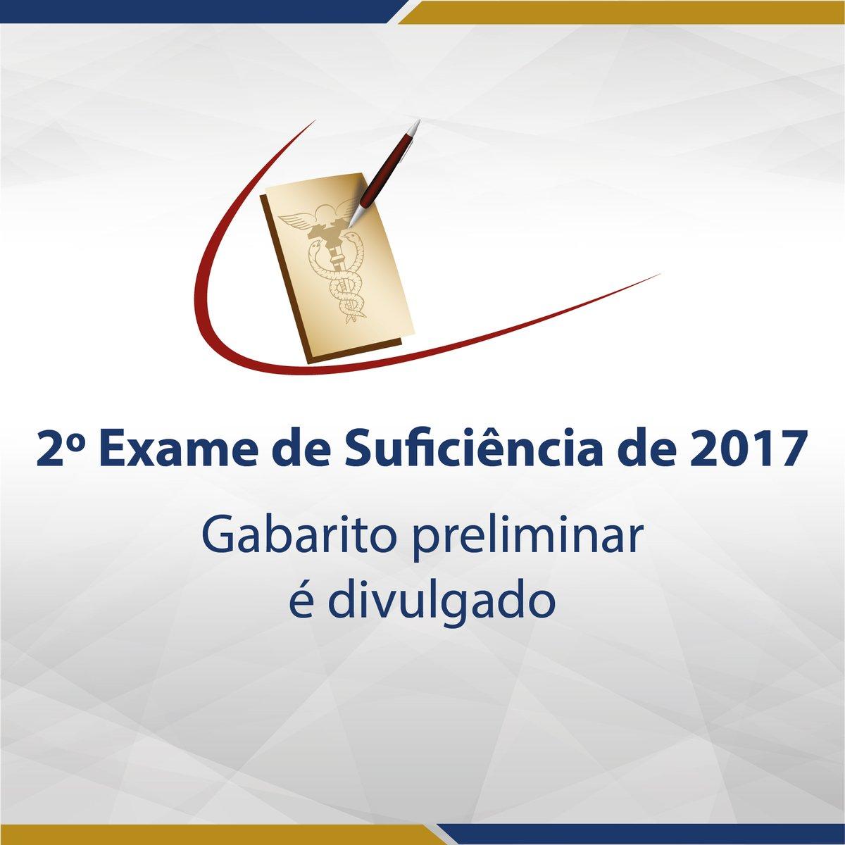 Divulgado o gabarito preliminar do 2º Exame de Suficiência de 2017