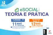 Inscrições abertas para capacitações sobre e-Social em São Raimundo Nonato e Floriano